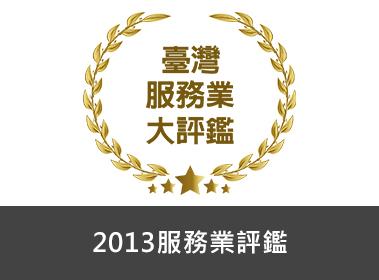 柯南國際股份有限公司廣告圖 7